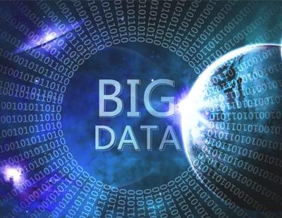 大数据工程